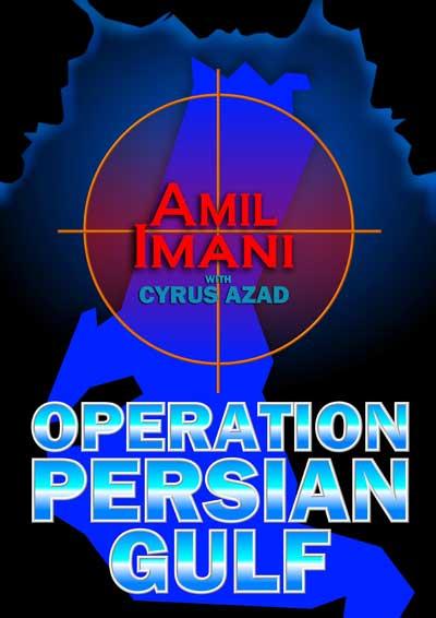 OPERATION PERSIAN GULF Image