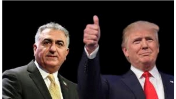 The United States Should Support Reza Pahlavi
